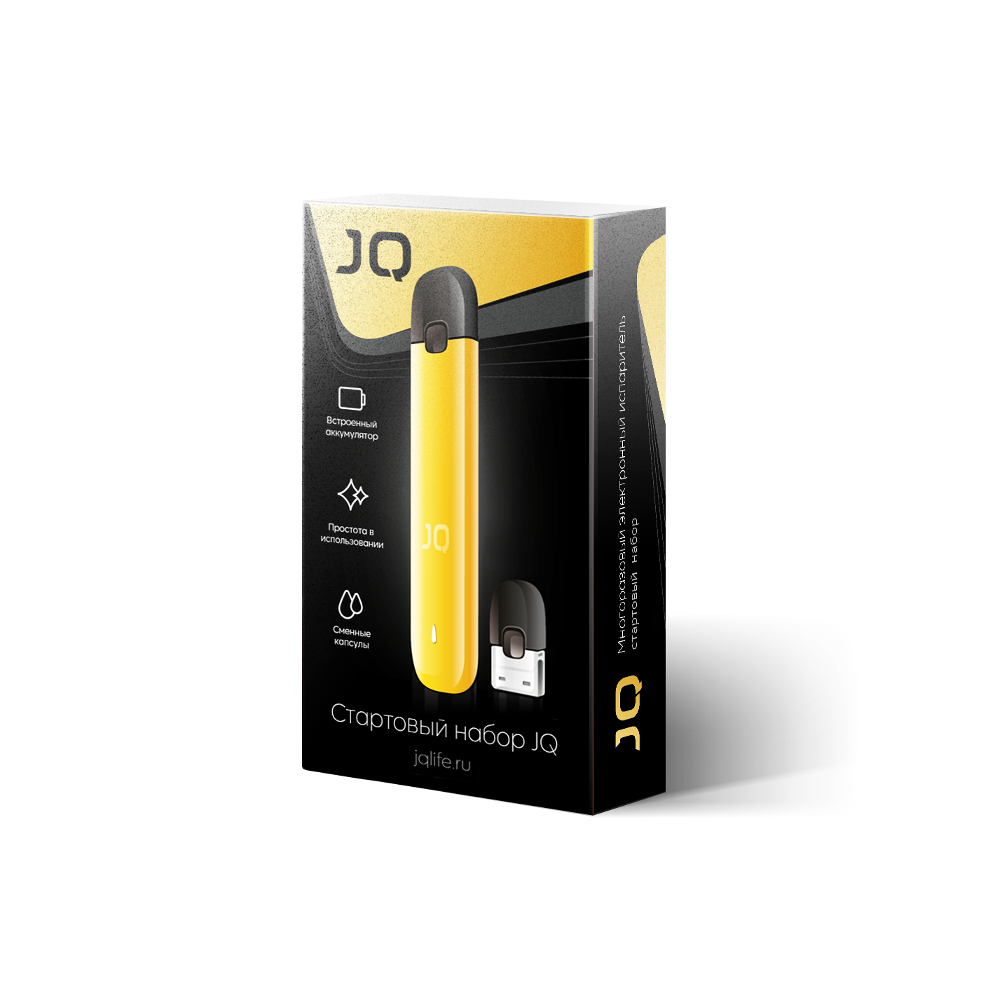 электронная многоразовая сигарета со сменными картриджами купить